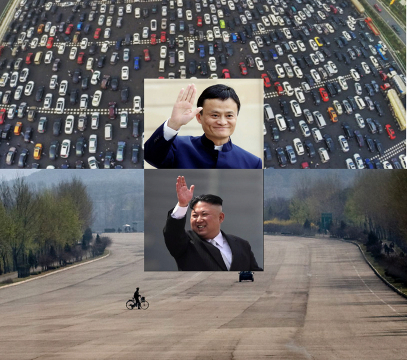 Jack Ma vs Kim