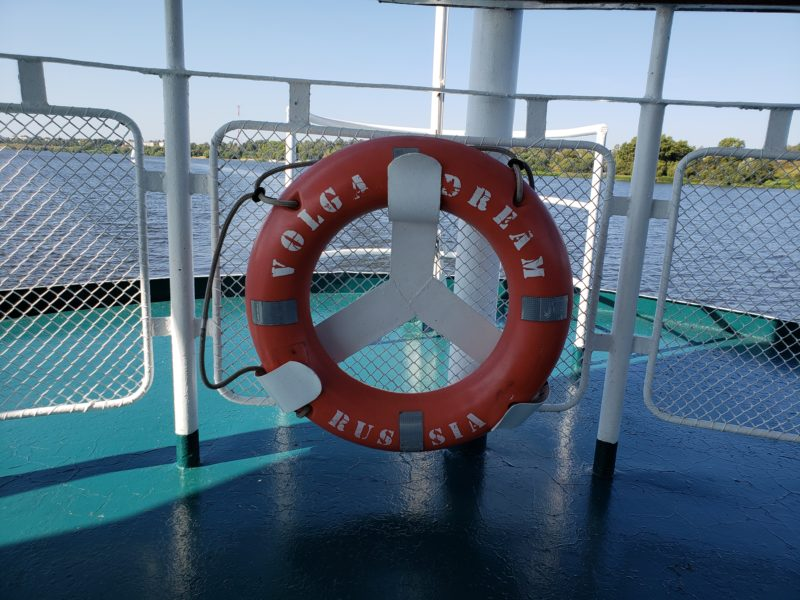 life raft on Volga Dream river cruise