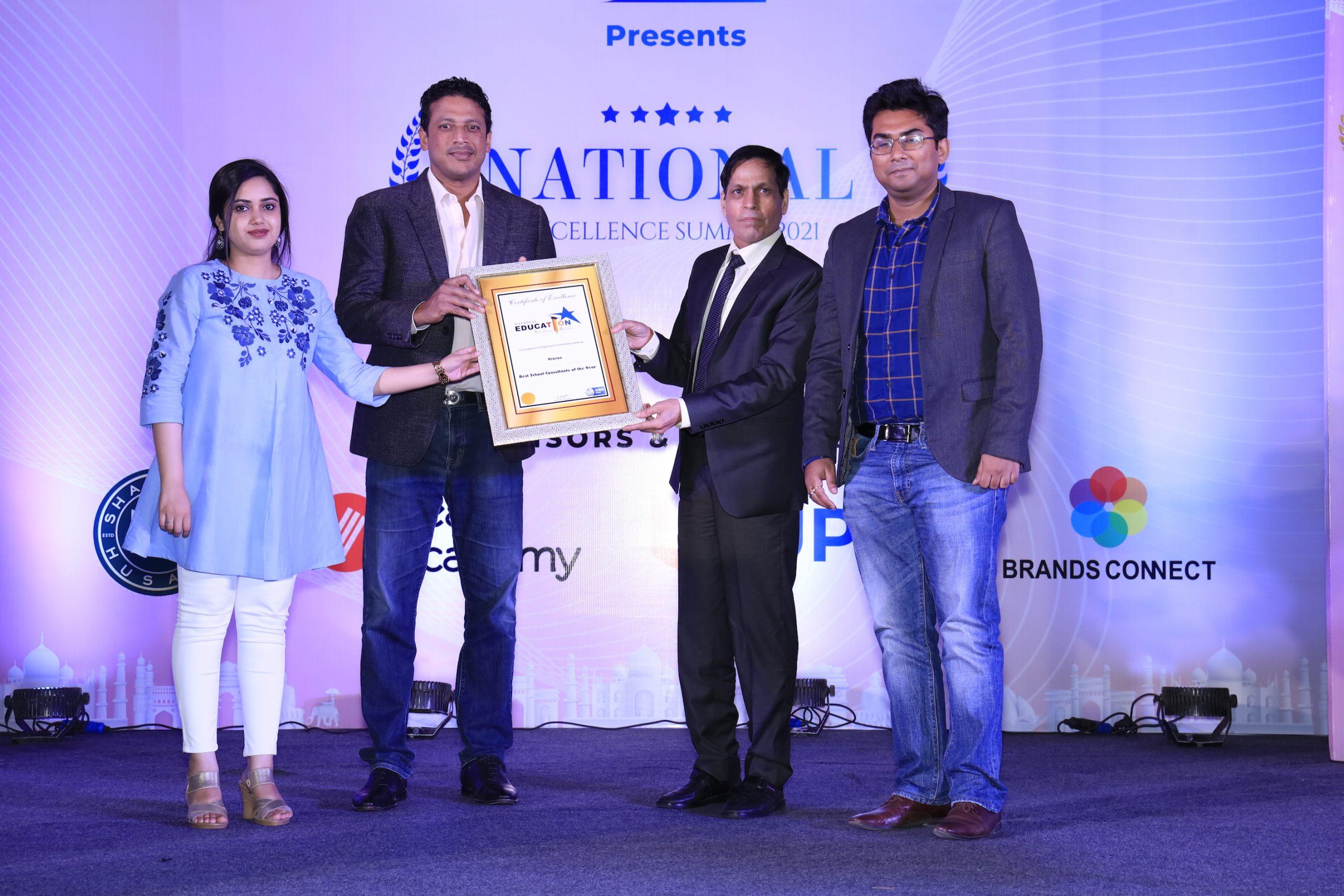 erocon award