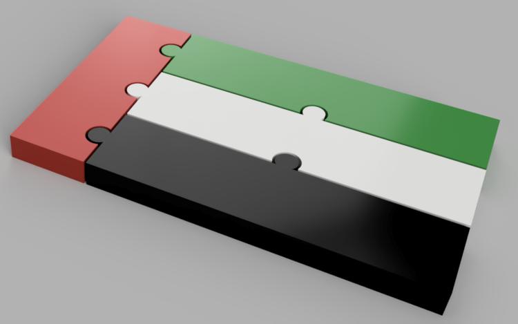 UAE Flag puzzle