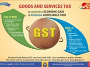 GST _less and more_eng