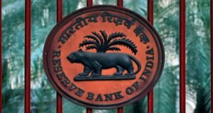 RBI Policy: