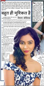 featured-on-hindi-newspaper-meghanakaushik
