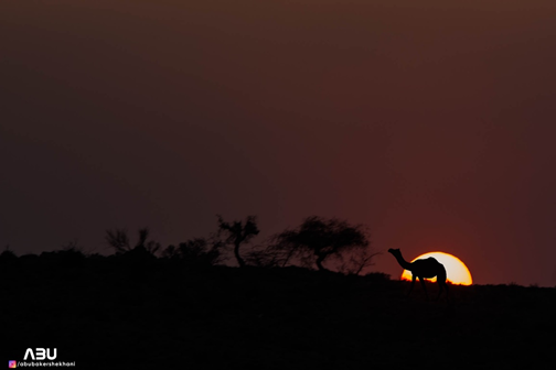 Sun setting behind the mountains of Badro Jabal, Sindh. Abu Bakar