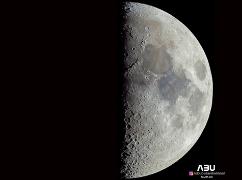 First quarter of Moon of December 2018