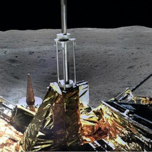 Chinese mission to moon, Chang-e4