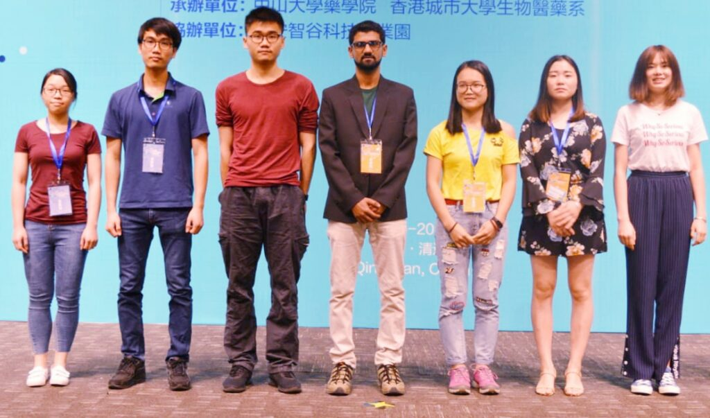 Global Young Scientists Summit (GYSS), held in January 2019 in Singapore.