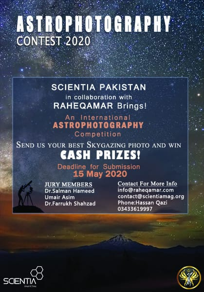 Astrophotgraphy contest poster