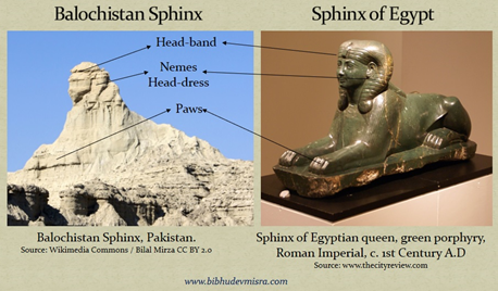 The Baluchistan Sphinx is very similar to the Egyptian Sphinx