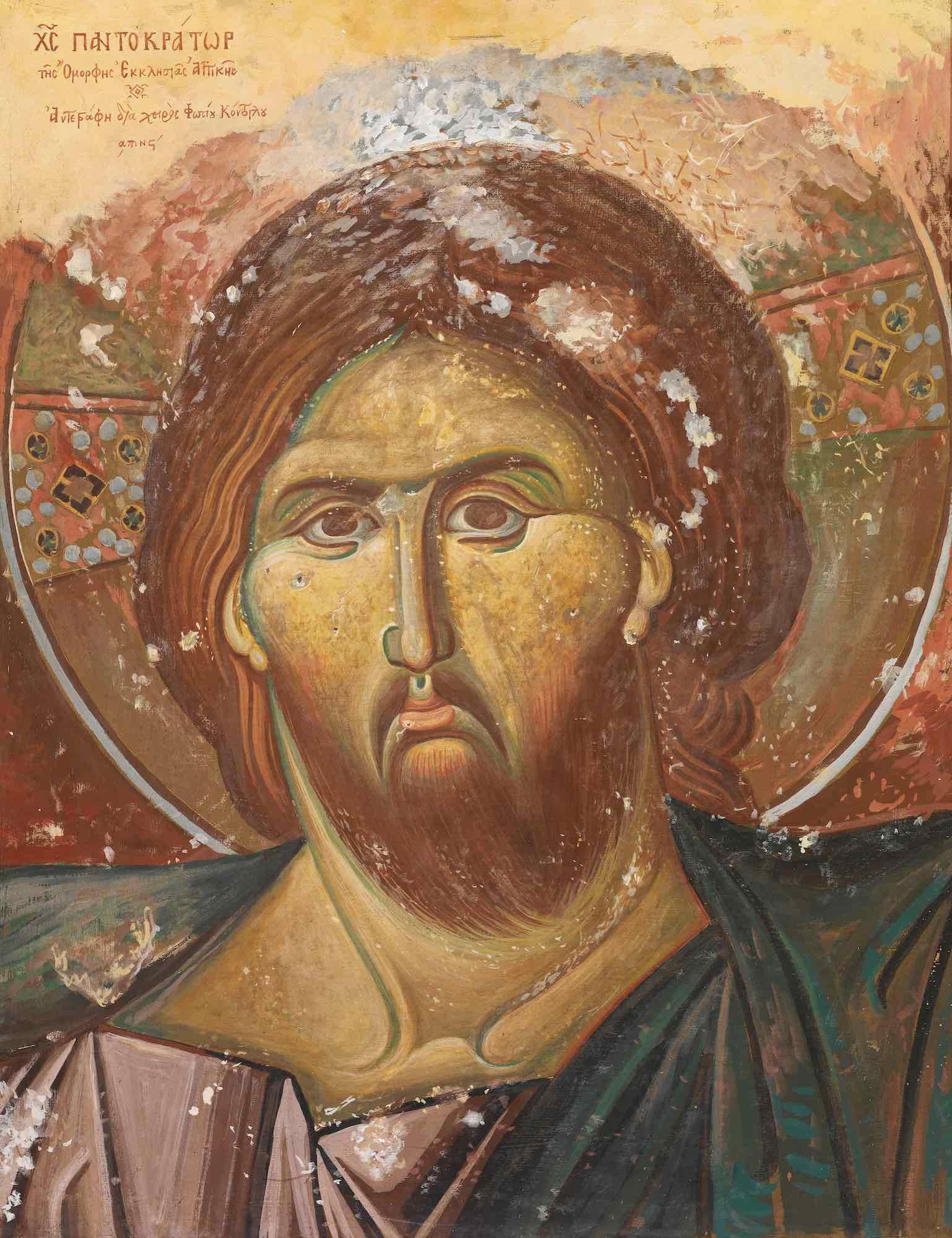 Fotis Kontoglou   Christ Pantocrator