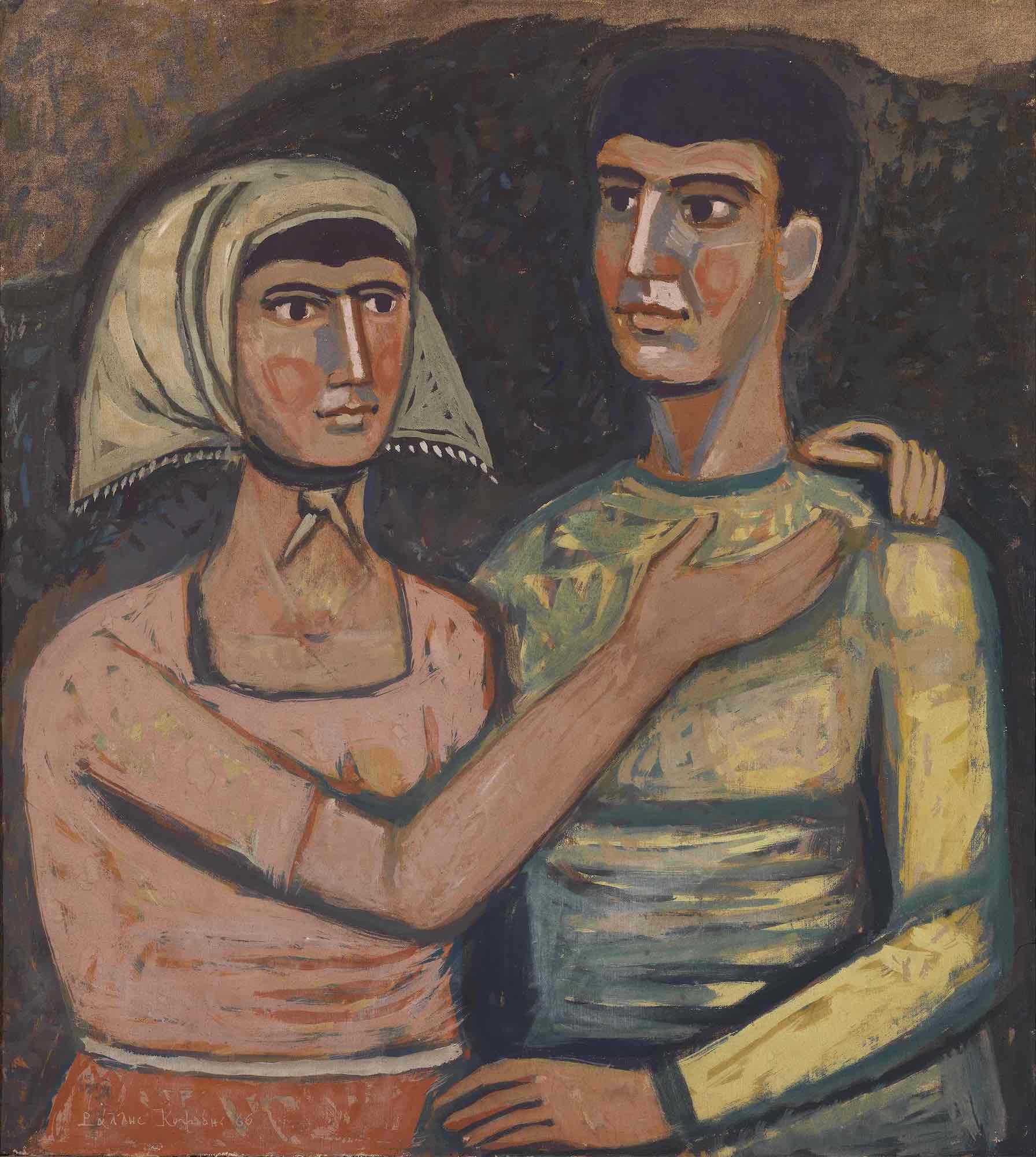 Rallis Kopsidis   Couple