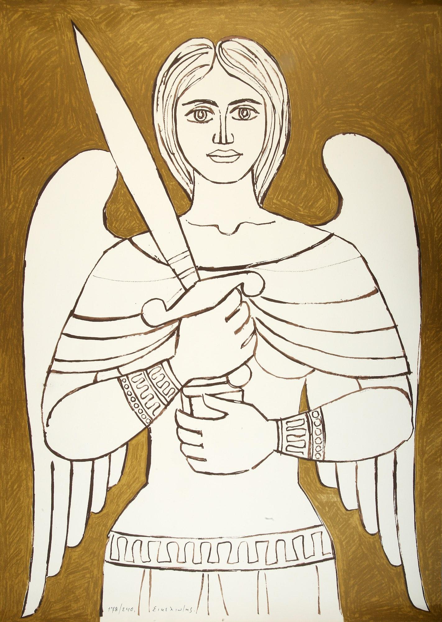 Giorgos Sikeliotis   Archangel Michael