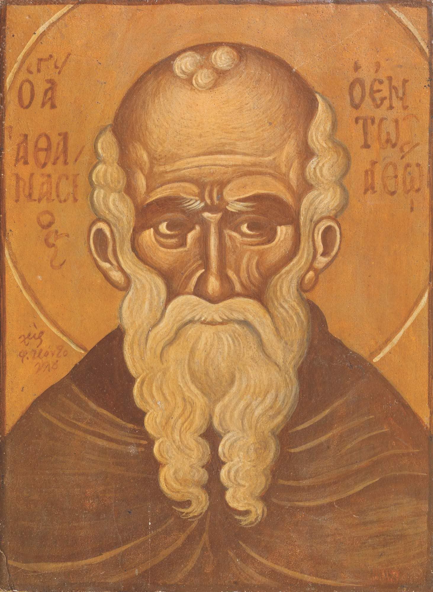 Lot 2 Fotis KONTOGLOU   Saint Athanasius the Athonite