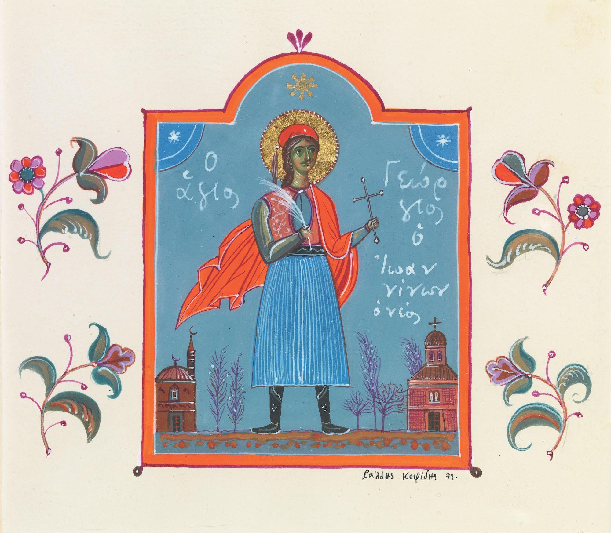 Lot 3 Rallis KOPSIDIS   Saint George of Ioannina, the New Martyr