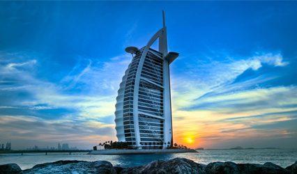 Dubai 2021