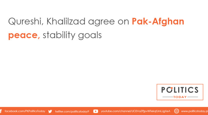Qureshi, Khalilzad agree on Pak-Afghan peace, stability goals