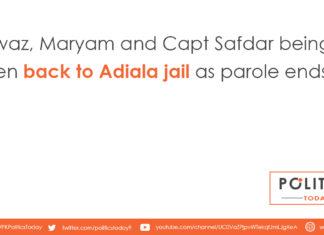 Nawaz, Maryam and Capt Safdar being taken back to Adiala jail as parole ends