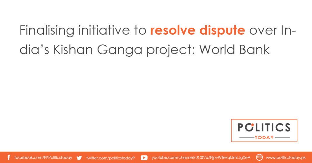 Finalising initiative to resolve dispute over India's Kishan Ganga project: World Bank