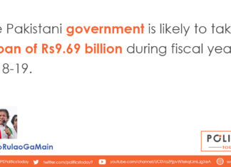 The Pakistani government is likely to take a loan of Rs9.69 billion during fiscal year 2018-19.