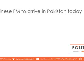 Chinese FM to arrive in Pakistan today