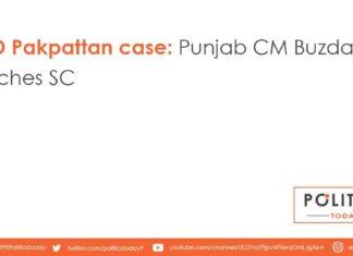 DPO Pakpattan case: Punjab CM Buzdar reaches SC