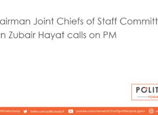 Chairman Joint Chiefs of Staff Committee Gen Zubair Hayat calls on PM