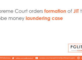 SC orders formation of JIT to probe money laundering case