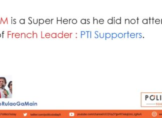 PTI Supporter French PM