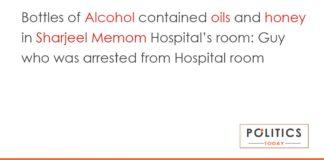 Sharjeel Memon Hospital Room
