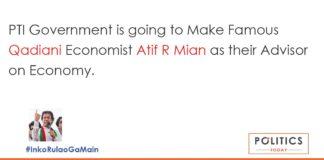 Atif R Mian