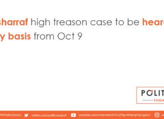 Musharraf high treason case to be heard on daily basis from Oct 9
