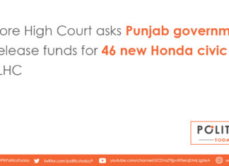 Lahore High Court asks Punjab government to release funds for 46 new Honda civic cars for LHC