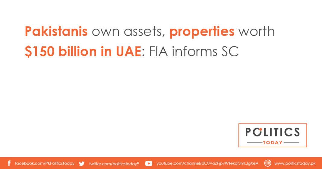Pakistanis own assets, properties