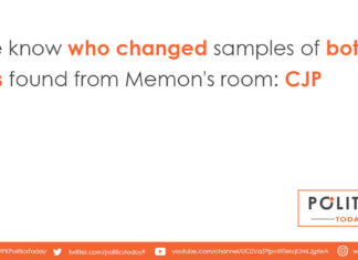 We know who changed samples of bottles found from Memon's room: CJP