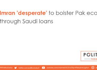 PM Imran 'desperate' to bolster Pak economy through Saudi loans