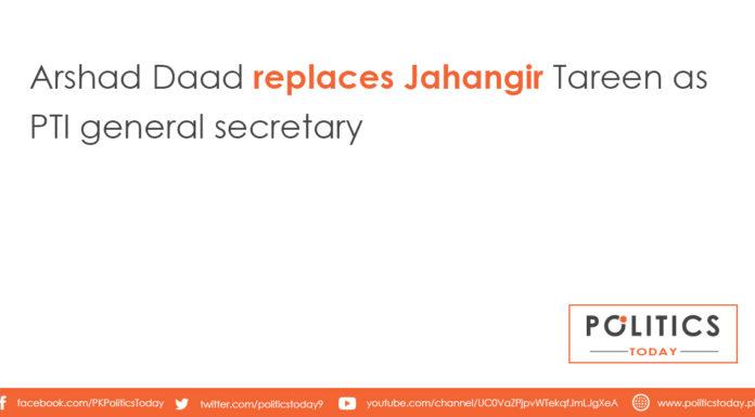 Arshad Daad replaces Jahangir Tareen as PTI general secretary