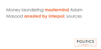 Money laundering mastermind Aslam Masood arrested by Interpol: sources