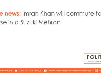 Fake news: Imran Khan will commute to PM House in a Suzuki Mehran