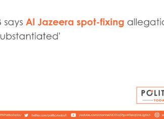 PCB says Al Jazeera spot-fixing allegations 'unsubstantiated'