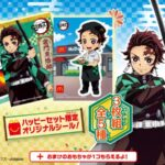 McDonalds Japón repartirá pegatinas de Kimetsu no Yaiba