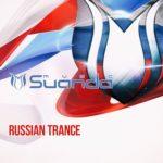 Suanda Music logo