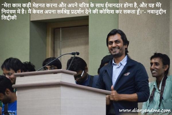 nawazuddin siddiqui quotes in hindi