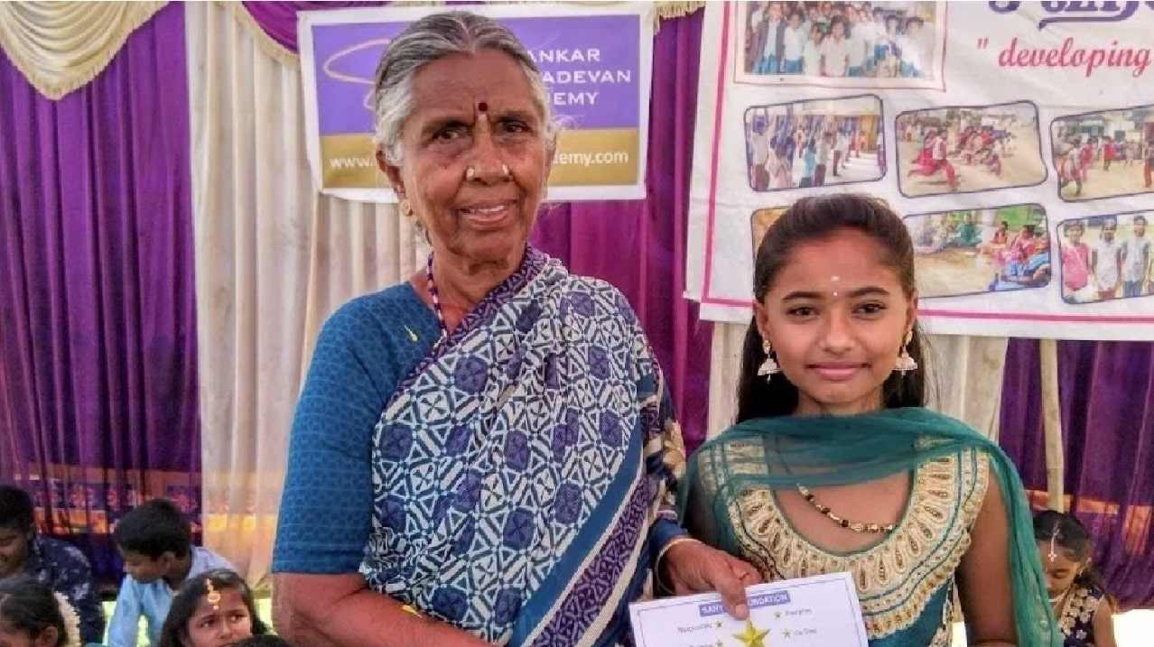 Star of the Month Award - Child with her grandmother