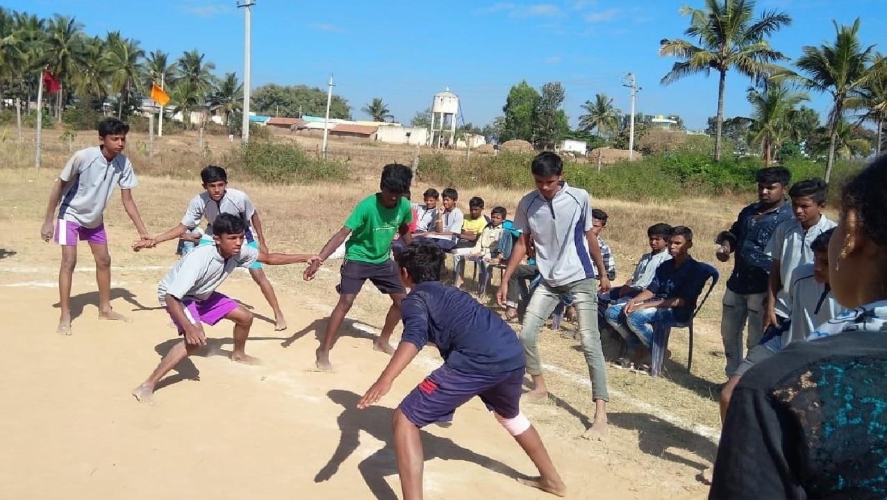 Boys Kabaddi