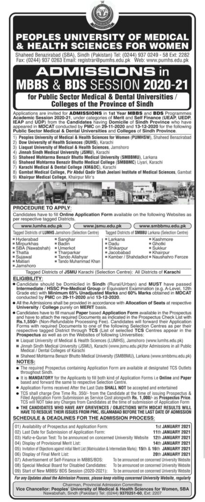 Peoples University of Medical and Health Sciences for Women Shaheed Benazirabad MBBS / BDS Admissions 2020-21