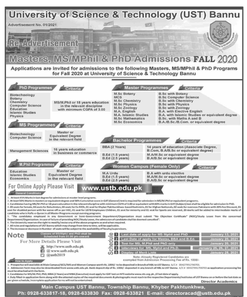 University of Science and Technology Bannu MPhil / PhD Admissions 2021