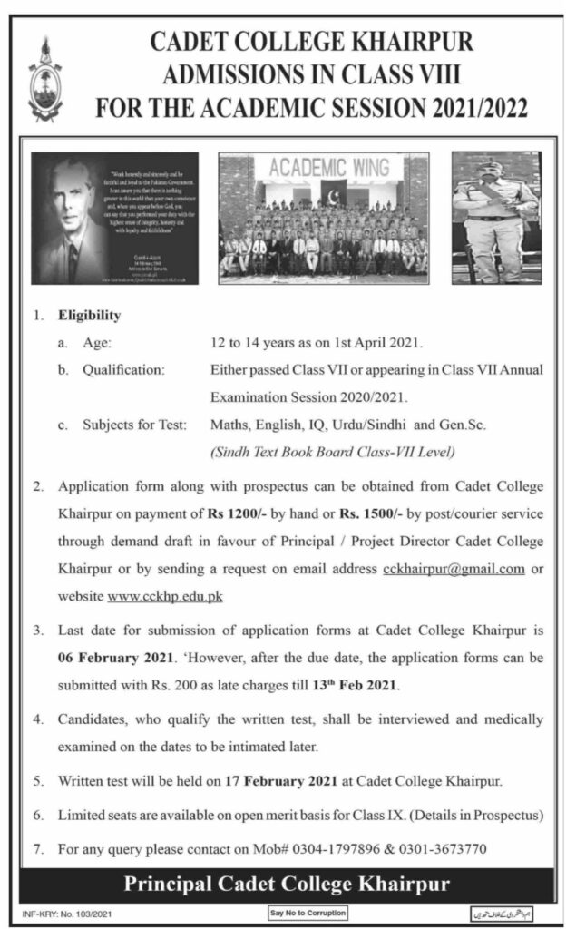 Cadet College Khairpur Admissions 2021