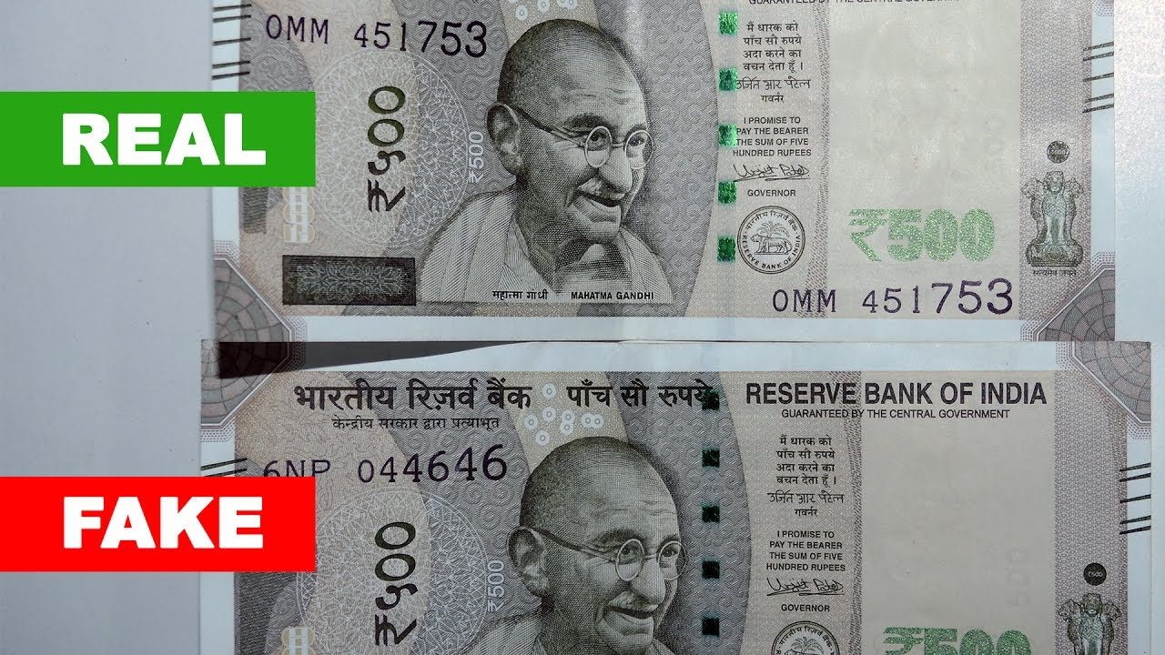 Fake Image of rs 500 note viral government clarifies