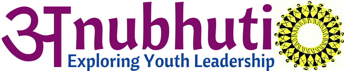 anubhuti logo