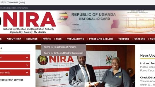 Uganda national ID
